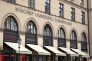 Münchner Kammerspiele Schauspielhaus - Maximilienstrasse, München